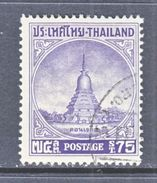 THAILAND  318    (o)   TEMPLE  MONUMENT - Thailand