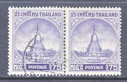 THAILAND  318 X 2    (o)   TEMPLE  MONUMENT - Thailand