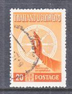 THAILAND  324    (o)   BIRTH  OF  BUDDHA - Thailand