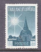 THAILAND  328    (o)   BIRTH  OF  BUDDHA - Thailand