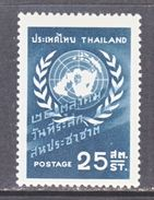 THAILAND  330    **  U.N.  DAY - Thailand