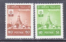 THAILAND  337-8   **  W.R.Y. - Thailand