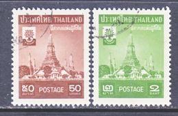 THAILAND  337-8     (o)    W.R.Y. - Thailand