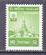 THAILAND  338     **    W.R.Y. - Thailand