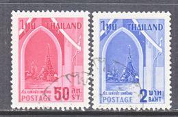 THAILAND  339-40   (o)  ANTI-LEPROSY - Thailand