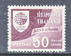 THAILAND  342   **  SEATO   GLOBE - Thailand