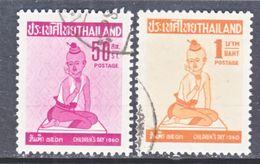 THAILAND  343-4   (o)   CHILDRENS  DAY - Thailand