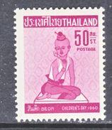 THAILAND  343   **   CHILDRENS  DAY - Thailand