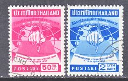 THAILAND  345-6   (o)  INTL.  LETTER  WEEK - Thailand
