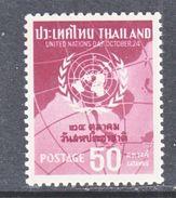 THAILAND  347   **    U.N. DAY - Thailand