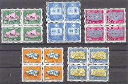 """SWITZERLAND, PRO PATRIA SET 1961 """"""""MINERALS"""""""", MNH BLo4 ! - Minéraux"""