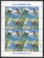 NEPAL, MINISHEET BIRDS AND BUTTERFLIES MNH - Népal