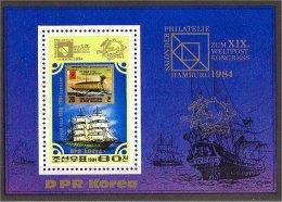 NORTH KOREA, SHIP HAMBURG EXPO - Maritime