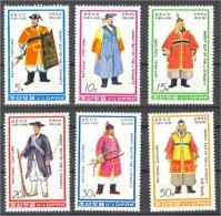 NORTH KOREA, Costumes 1979, NEVER HINGED SET - Corée Du Nord