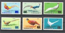 NORTH KOREA, Faisants / Birds,  MINT NEVER HINGED SET 1976 - Corée Du Nord