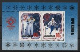 NORTH KOREA, SOUVENIR SHEET 1984 OLYMPIC GAMES SARAJEVO - Corée Du Nord