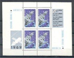 ROMANIA SOUVENIR SHEET SOIUZ 5 1969 MNH - Asien