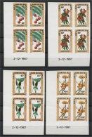 SENEGAL, SET IN BLOC OF 4, FLOWERS, 1988,IMPERFORATED, MNH - Sénégal (1960-...)