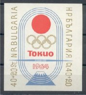 BULGARIA, SUMMER OLYMPIC GAMES 1964, SOUVENIR SHEET, MNH - Summer 1964: Tokyo