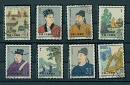 CHINA, PEOPLE REPUBLIC, SCIENTISTS 1962, VFU SET - Gebraucht