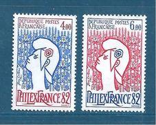 France Timbre De 1982    N°2216/17  Neuf ** Parfait - France
