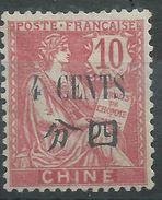 Chine N° 84 * Neuf - Unused Stamps