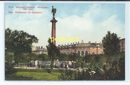 RIGA , LATVIA. OLD POSTCARD C.1910 #286. - Latvia