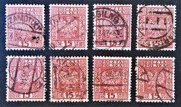 SERIE COURANTE 1928 - OBLITERES - YT 358 - VARIETES DE TEINTES ET D'OBLITERATIONS - Gebraucht