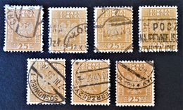 SERIE COURANTE 1928 - OBLITERES - YT 360 - VARIETES DE TEINTES ET D'OBLITERATIONS - 1919-1939 Republik