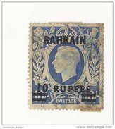 BAHRAIN 1948 10r ON 10/- ULTRAMARINE SG 60a FINE USED. Overprinted - Bahrain (1965-...)