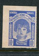 "General Israel Orphans Home For Girls Reklamemarke Poster Stamp Vignette Hinged 1 X 1 3/8"" - Cinderellas"