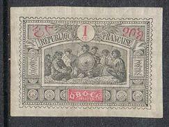 OBOCK N°47 N* - Unused Stamps