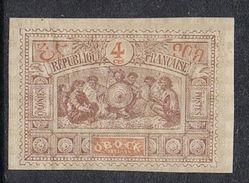 OBOCK N°49 N* - Unused Stamps