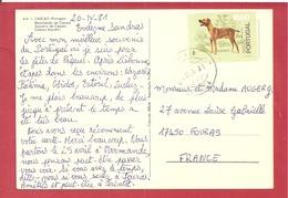Y&T N°1503 LISBONE Vers  FRANCE 19815  2 SCANS - 1910-... République