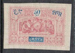 OBOCK N°57 N* - Obock (1892-1899)