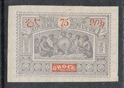 OBOCK N°58 N* - Obock (1892-1899)
