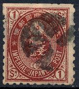 Stamp Japan 1879  1s Used Lot#10 - Japan