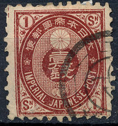 Stamp Japan 1879  1s Used Lot#11 - Used Stamps