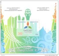2016. Kazakhstan, Astana, EXPO´ 2017, S/s,  Mint/** - Kazakhstan
