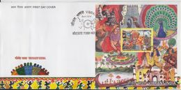 India  2016  Tajmahal  M/S   KOLKATA  First Day Cover   #  91181  Inde Indien - FDC