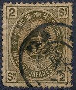 Stamp Japan 1876  2s Used Lot#69 - Oblitérés