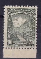 Mexico, (Sc # 718), MNH (Single From Set) Ruins At Mitla  (1934) - Mexico