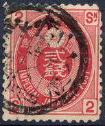 Stamp Japan 1883  2s Used Lot#128 - Used Stamps