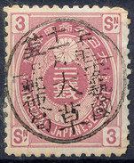 Stamp Japan 1888  3s Used Lot#152 - Usati