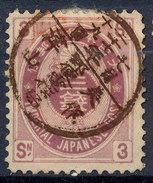Stamp Japan 1888  3s Used Lot#160 - Usati