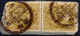 Stamp Japan 1888  4s Used Lot#21 - Japan
