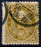 Stamp Japan 1888  4s Used Lot#25 - Japan