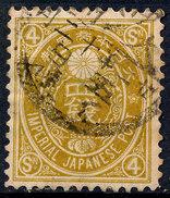 Stamp Japan 1888  4s Used Lot#38 - Japan