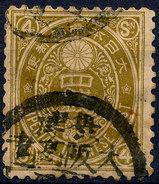 Stamp Japan 1888  4s Used Lot#41 - Japan