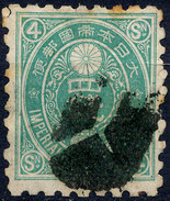 Stamp Japan 1876  4s Used Lot#51 - Japan
